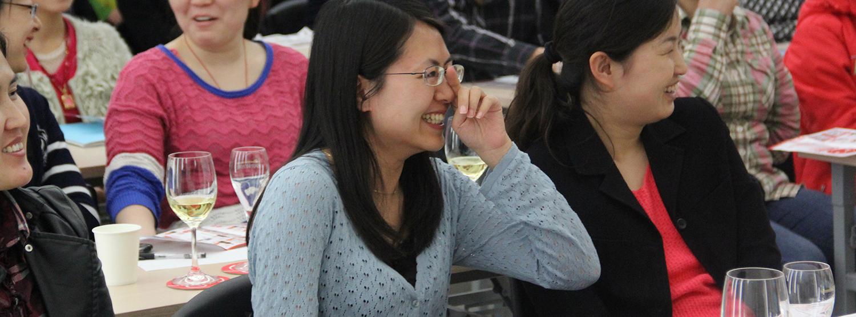 葡萄酒课程