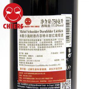 米歇尔施耐德丹菲特半甜红葡萄酒06- 齐饮(CHEERS)进口葡萄酒店