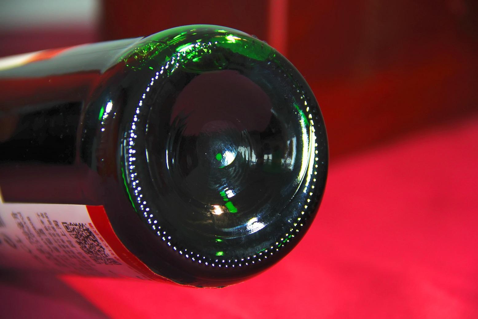 复活岛赤霞珠干红葡萄酒06-齐饮(CHEERS)进口葡萄酒店