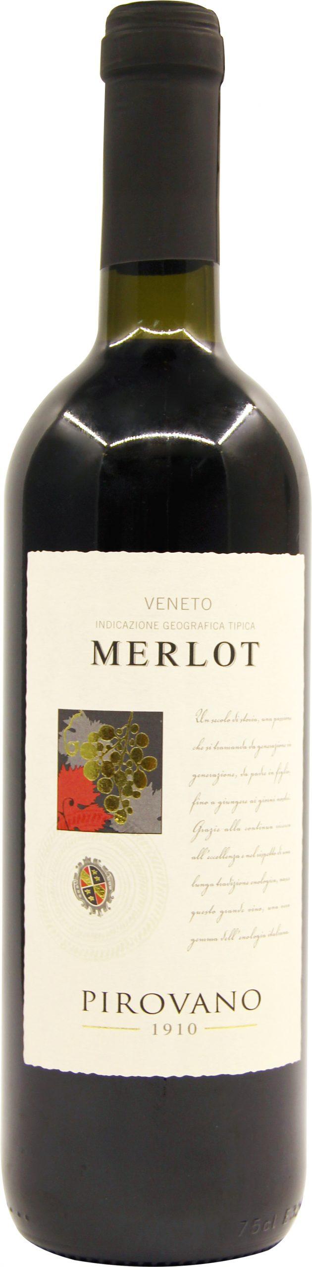 皮罗瓦诺干红葡萄酒