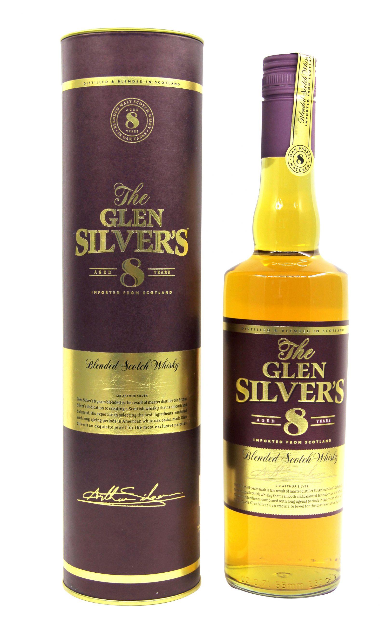 格林8年苏格兰混合威士忌