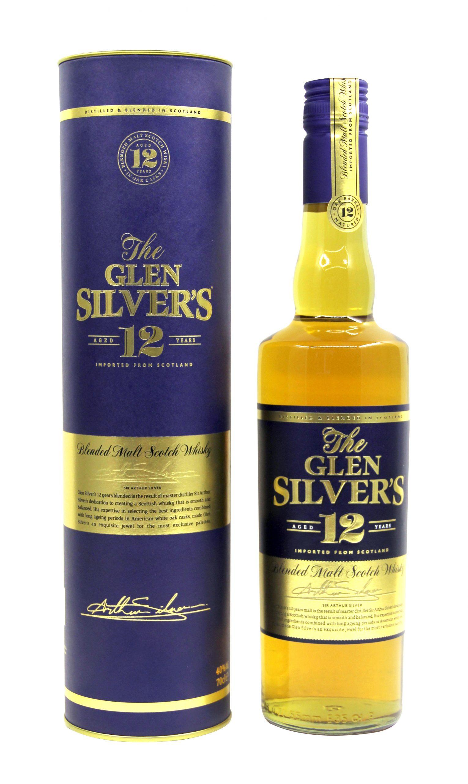 格林12年苏格兰麦芽威士忌