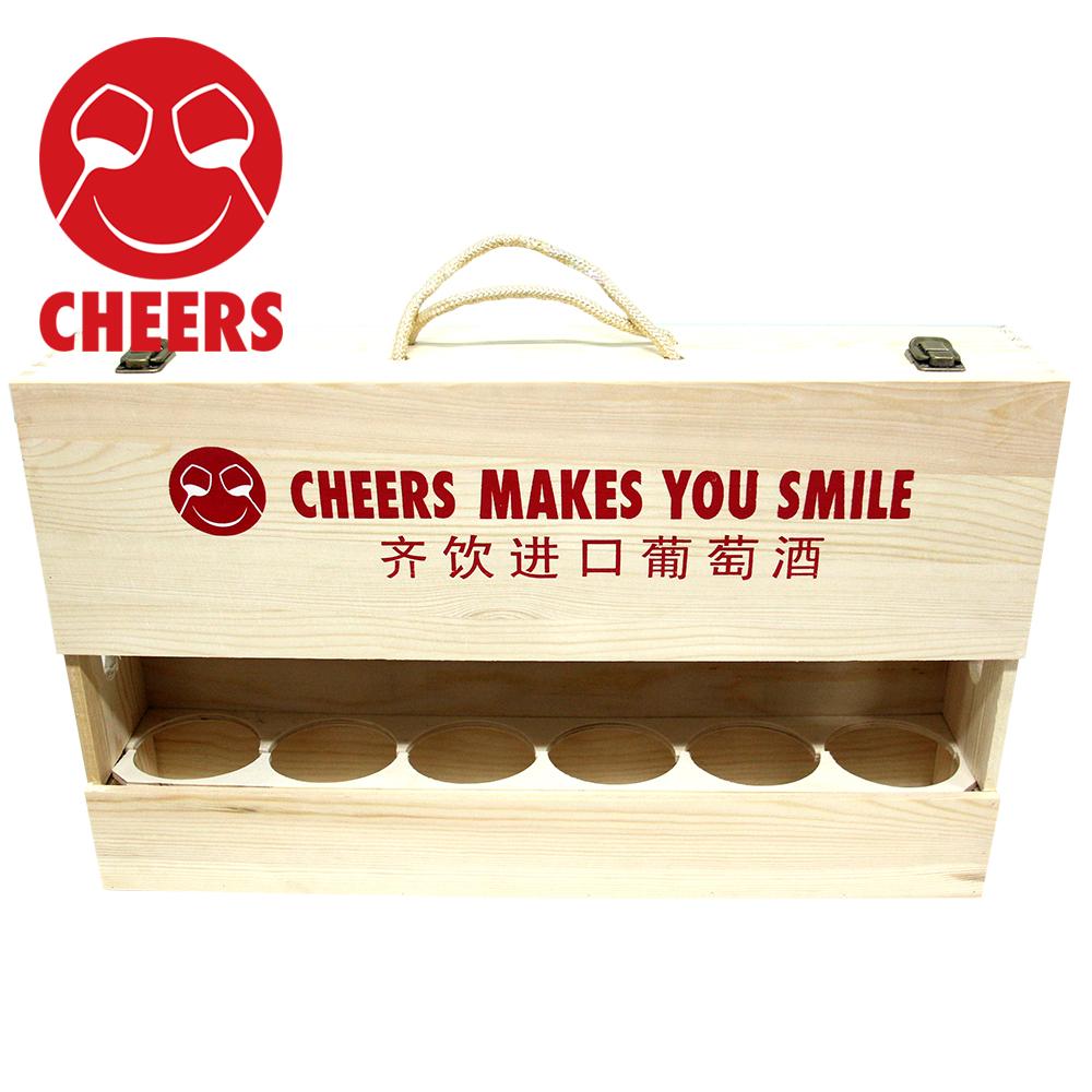 六六顺木质礼盒02-齐饮(CHEERS)进口葡萄酒店